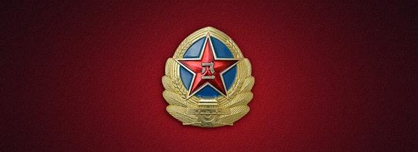 抗戰 游戲合集 | 重溫1945·8·15抗戰勝利的喜悅