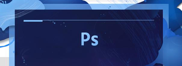 Photoshop cc 2019手機版給你一個超爽的手機PS新體驗