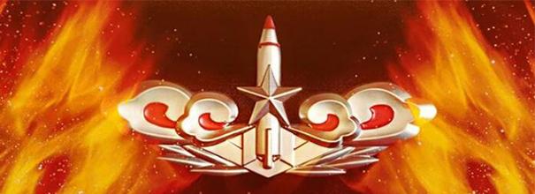解放军军徽壁纸_小米手机软件|小米手机软件下载|安卓软件|安卓软件下载 - 小米 ...