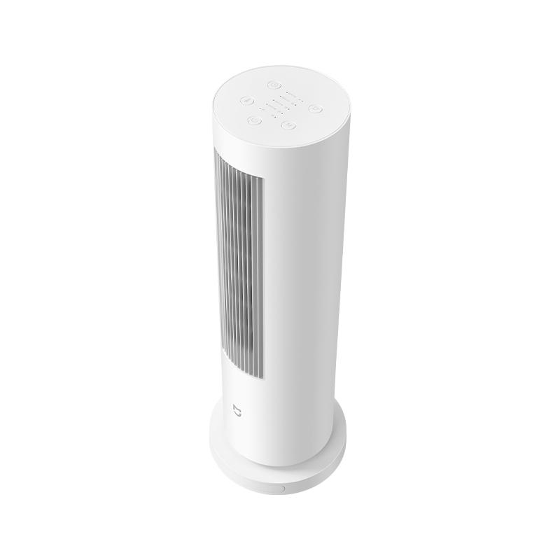 Xiaomi pone a la venta un nuevo calefactor vertical que es programable a distancia